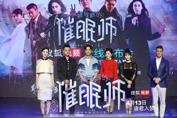 杨玏出演民国传奇剧 因《匆匆那年》获关注