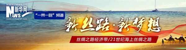 预告:丝博会执委会办公室主任赵永康做客访谈