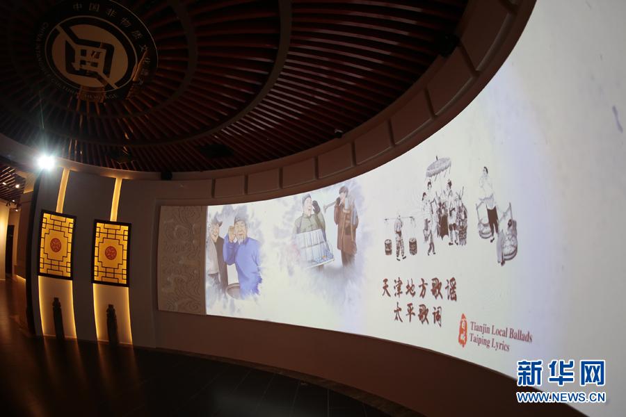 和平区非物质文化遗产展览博物馆即将开馆