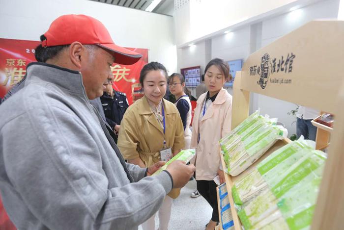 第六届淮北食品工业博览会开幕