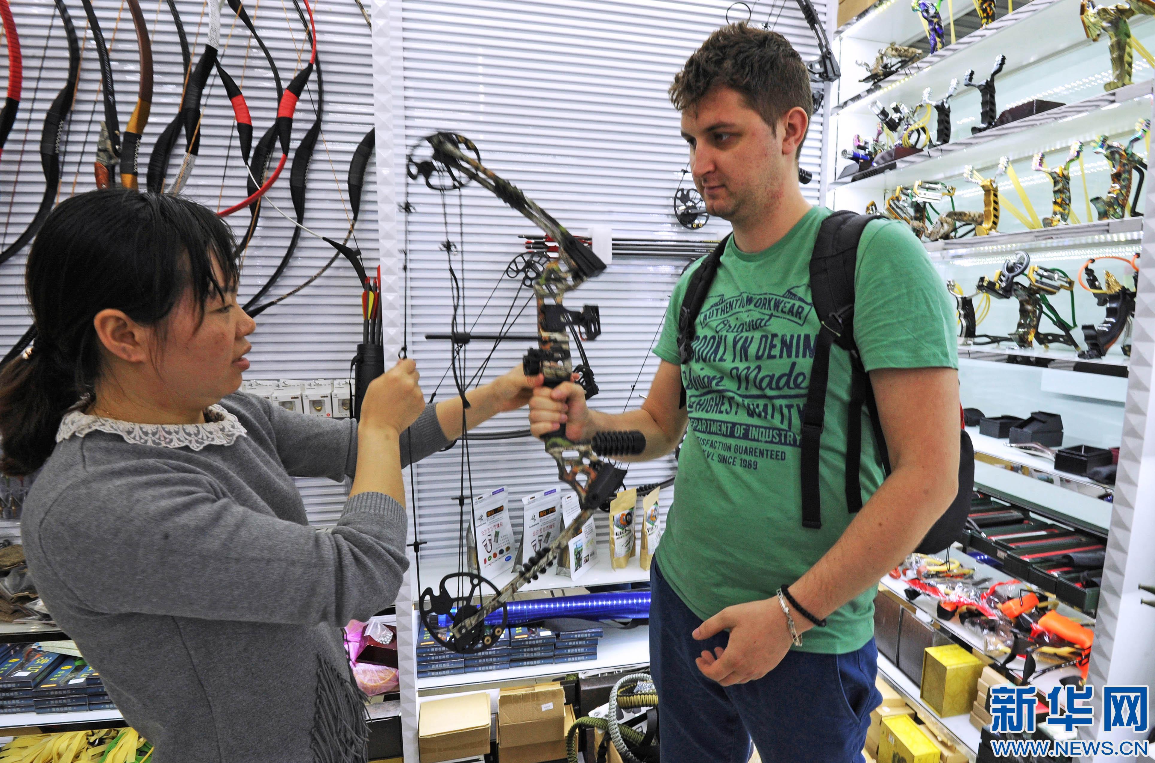 浙江今年一季度进出口同比增长23.1%