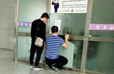 """宝鸡南站现""""丁义珍""""式窗口 回应:正在调整"""