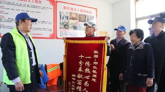 """邓长敏:365天志愿服务的""""社区大管家"""""""