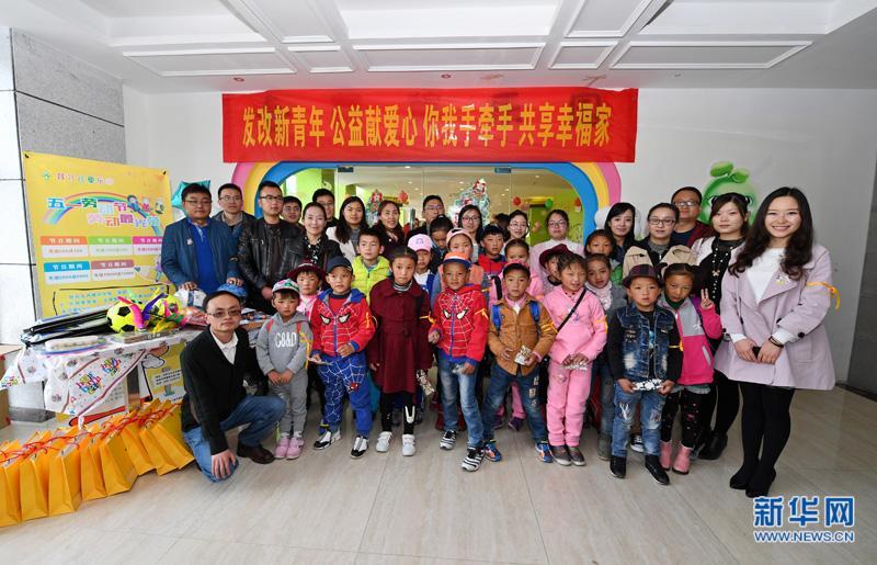 西藏:发改新青年 公益献爱心