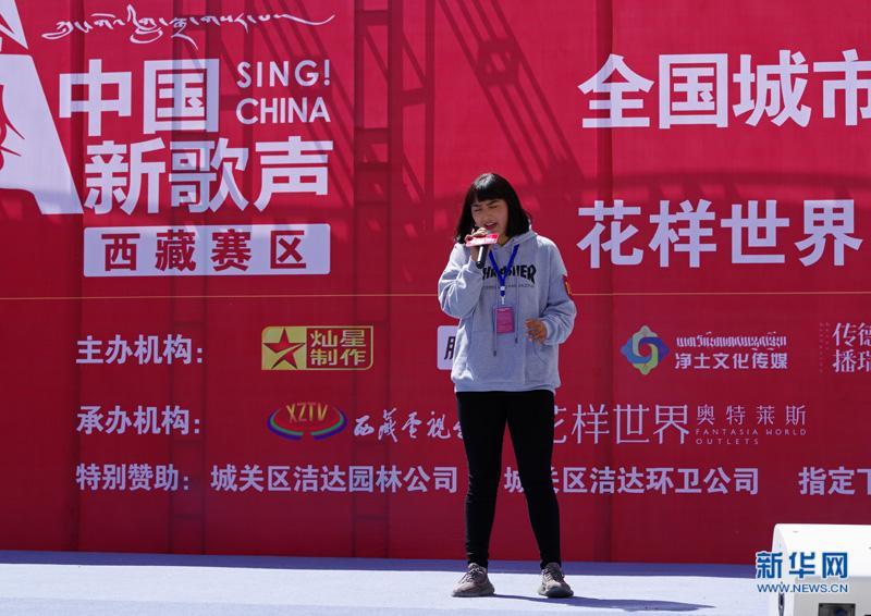 《中国新歌声》全国海选西藏赛区开赛