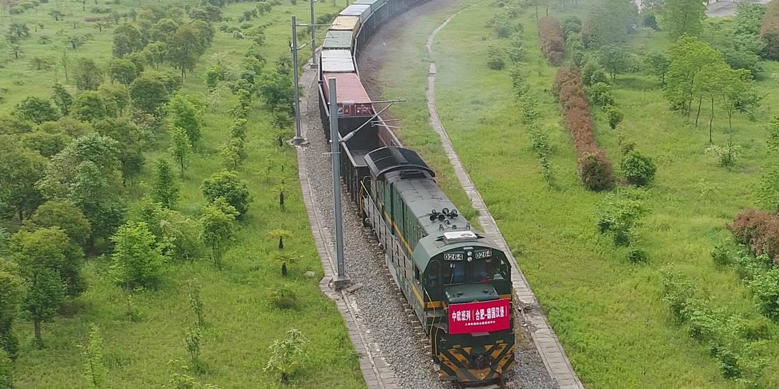 合肥:国际货运班列运行常态化