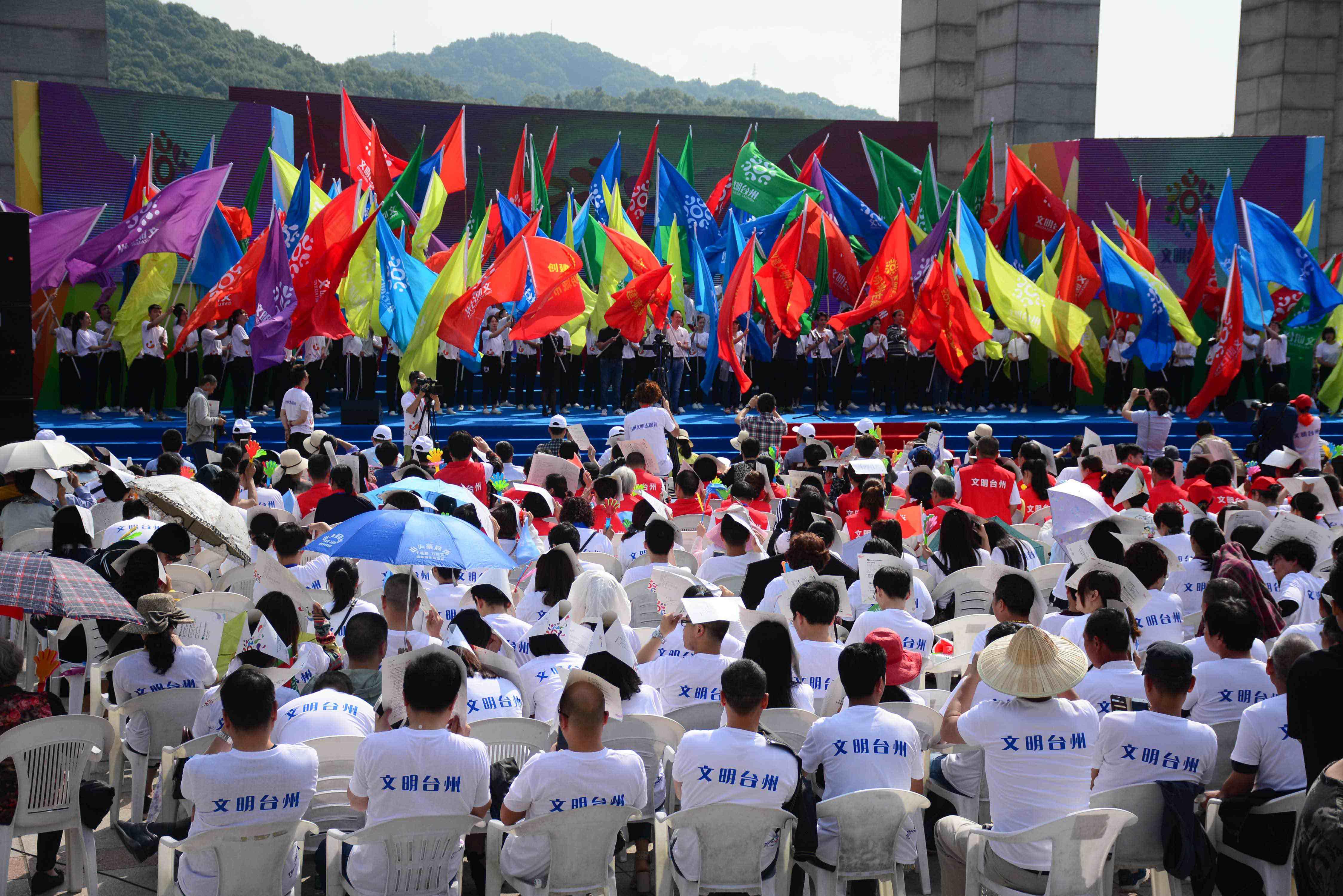 台州首届和合文化节开幕