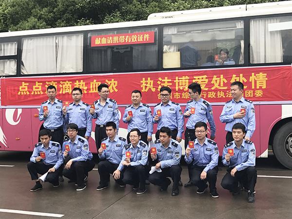台州城管:热血接力 无偿献血
