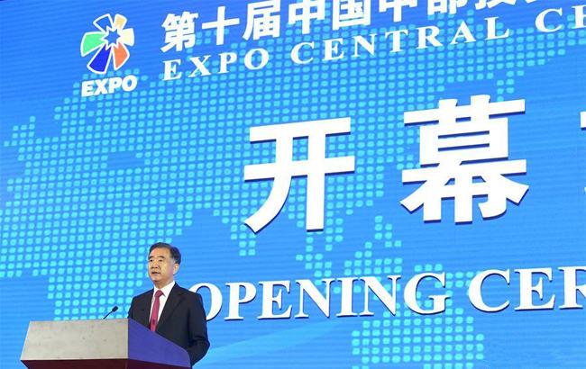第十届中部博览会在合肥开幕 汪洋出席并发表主旨演讲