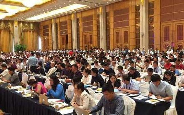 """2017豫沪产业合作对接 驻马店市""""吸金""""72.6亿"""