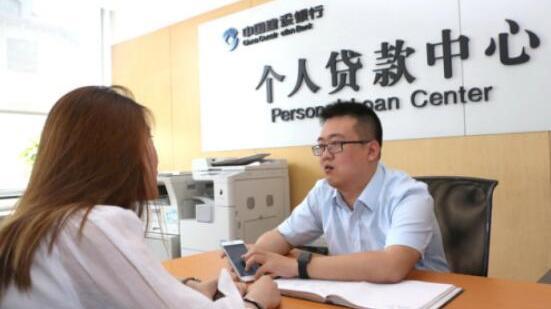 """建行辽宁省分行""""互联网+个人信用贷款""""显成效"""