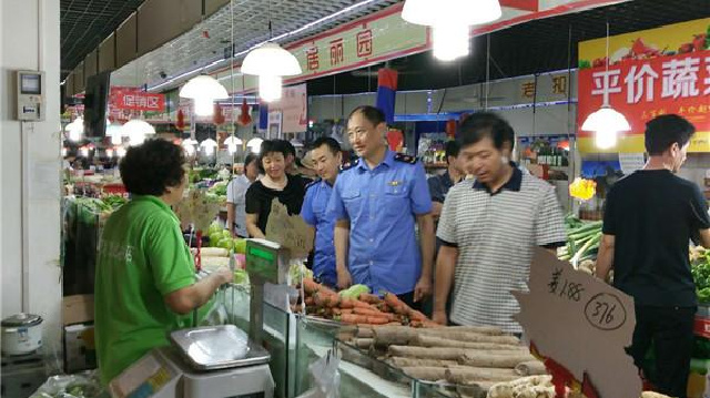 """沈阳铁西区开展创建国家食品安全示范城市""""你点我检""""主题活动"""