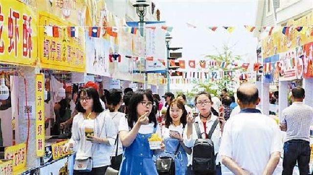 大连中山红星音乐美食节正式启幕