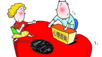 辽宁省心理咨询行业专家评审委员会成立