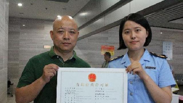 辽宁省出台小餐饮经营许可管理办法