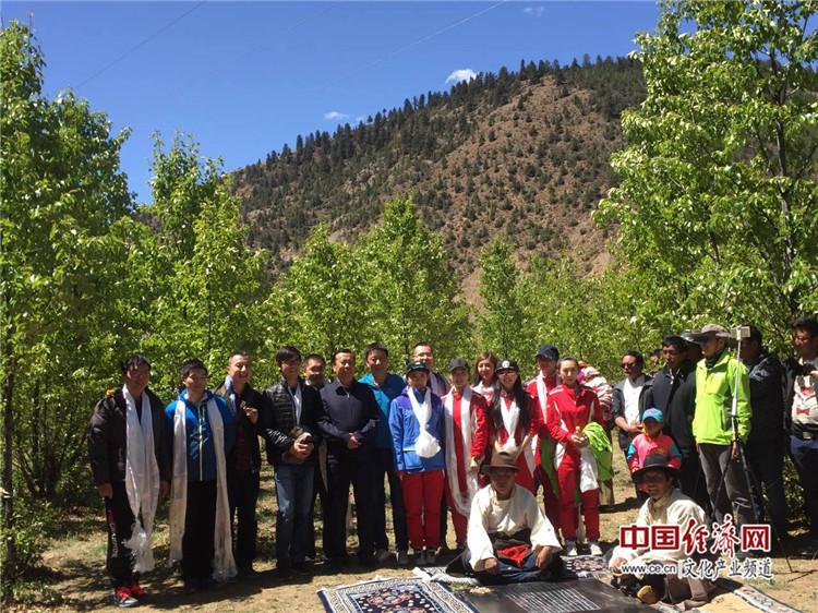 藏棋遇到围棋:传承人与世界冠军对弈 市委书记与柯洁对弈