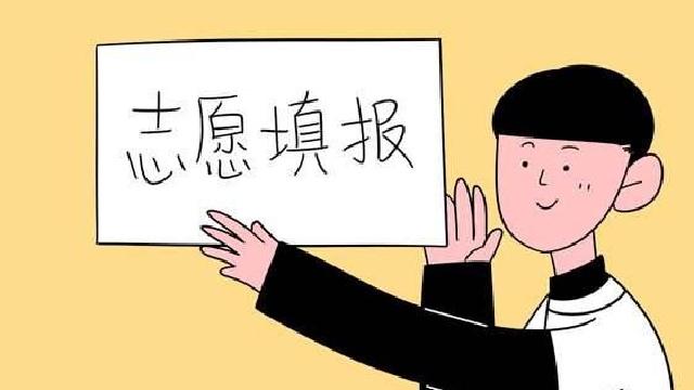沈师高考志愿填报公益讲座下周一举行