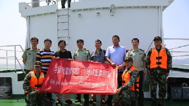 辽宁海警开展保卫海洋生态行活动