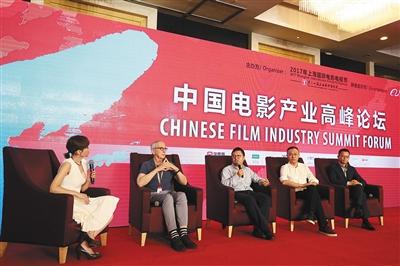 中国电影产业高峰论坛探讨构建电影产业新基础设施