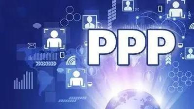 辽宁省推出今年首批PPP重点示范项目