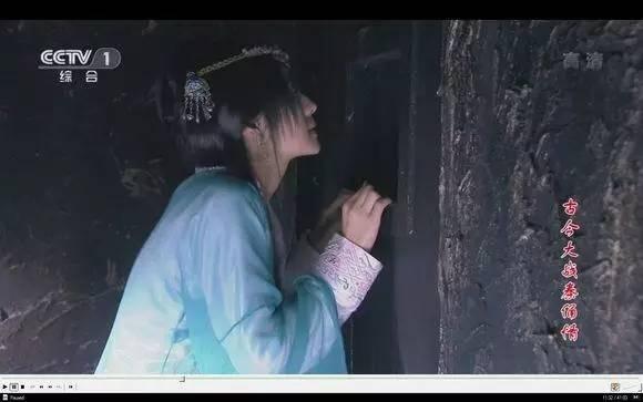古装剧里的蓝衣农村:赵丽颖杨幂娜扎谁最美演女子电视剧的演员表图片