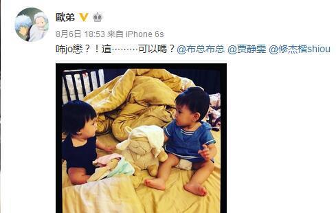 两个以大眼闻名的萌宝星二代一起坐在婴儿床上,开展了闺蜜之对视,画面
