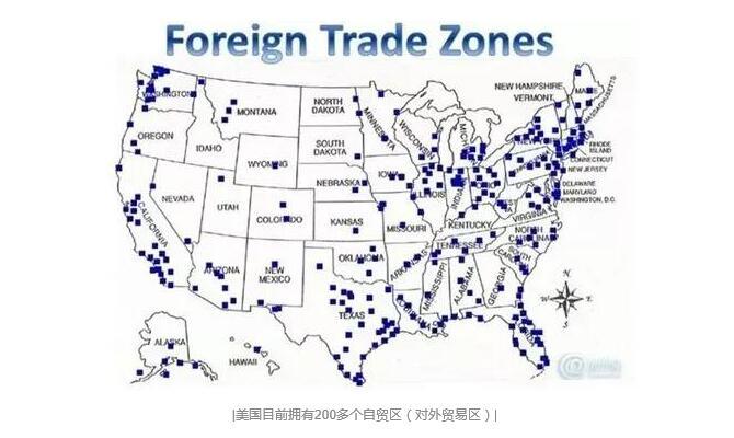 重磅!陕西跻身中国新自贸区 这些你必须了解