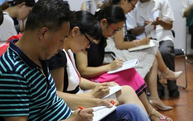 第44期家庭教育指导师第一阶段培训班开班