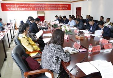 中国社科院民族人类学研究所班玛国情调研基地挂牌成立
