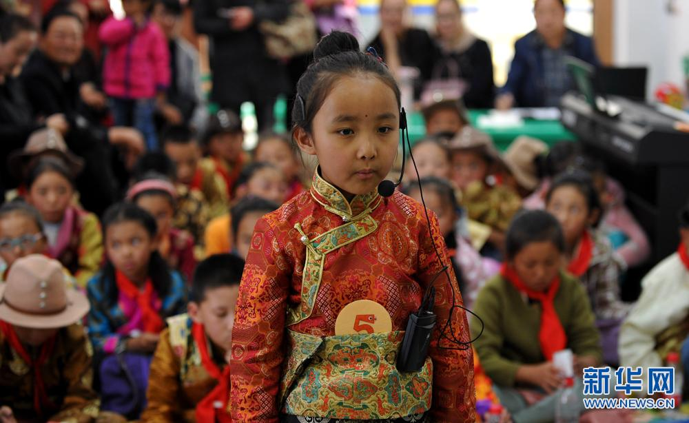 """西藏启动""""我爱我家·同悦书香""""亲子阅读活动"""