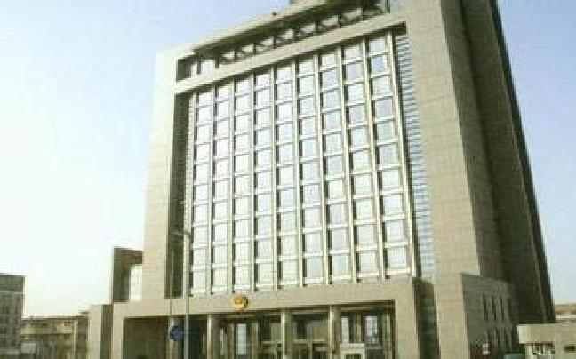 天津市人民检察院2016年9月职务犯罪大要案信息发布图片