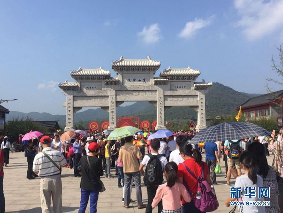国庆假期嵩山少林寺景区4天接待游客16万人次