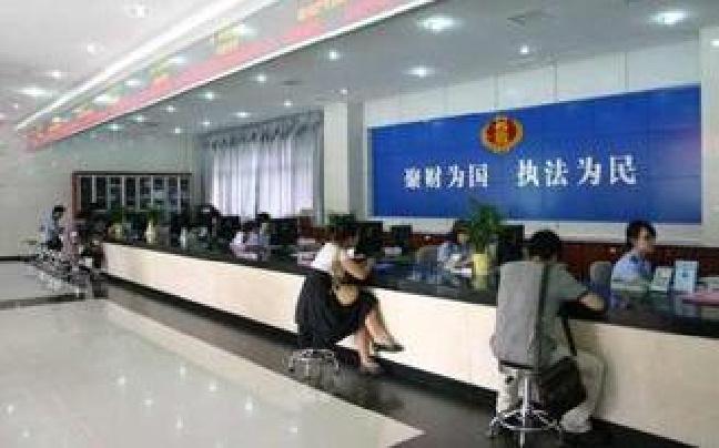 """天津税务部门推出""""进一家门,办两家税""""服务"""