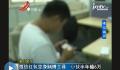 湖北武汉:微信红包变身赌博工具 小伙半年输6万