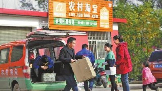 铁岭县农村淘宝项目再扩容