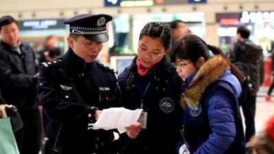 2016年以来沈阳市刑事警情下降23.59%