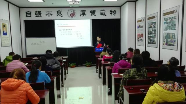 辽海•沈阳讲坛——沈阳市周易研究会举办点举办讲座