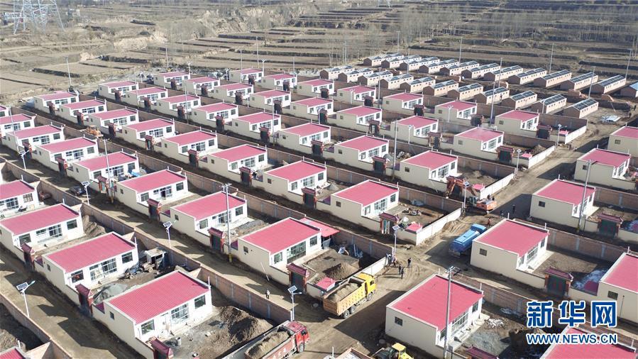 贫困山村搬迁进行时