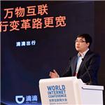 [回顾]程维:并购将消除互联网企业间的恶性竞争