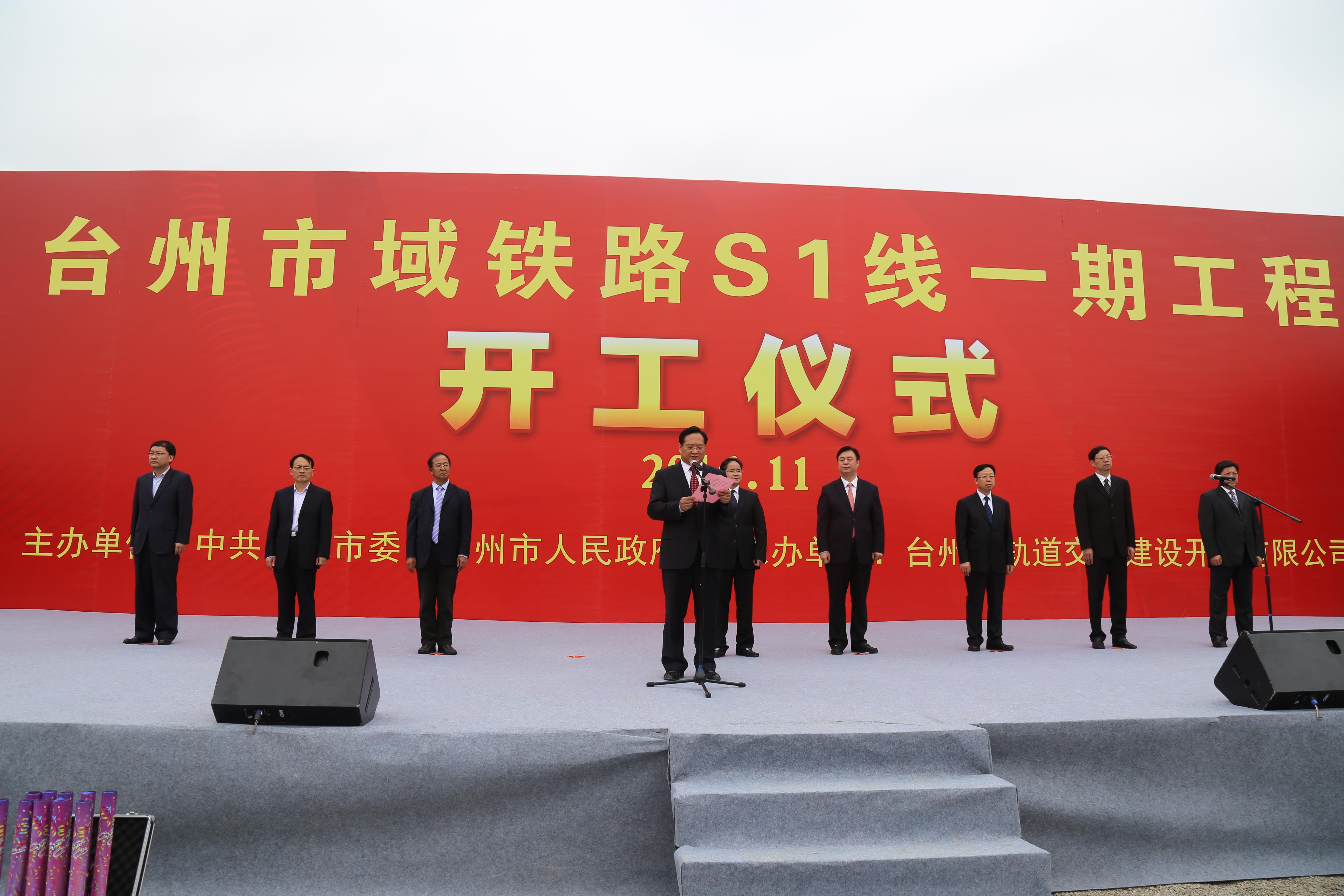 台州:交通装备产业转型升级 两大民生项目全面开工