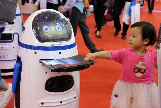 第71届中国教育装备展示会南宁开幕