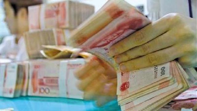 沈阳前三季度金融业新增贷款1070亿元