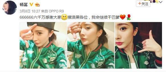 女星个性自拍照:杨幂最萌,范冰冰惊艳,她最吓人