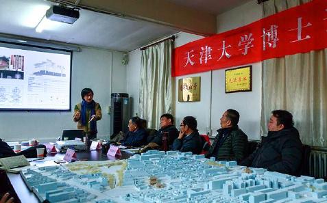 天津大学建筑学院博士论文答辩在蓟州独乐寺举行