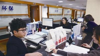 沈阳全面深化环保行政审批制度改革 环评职能移交审批局