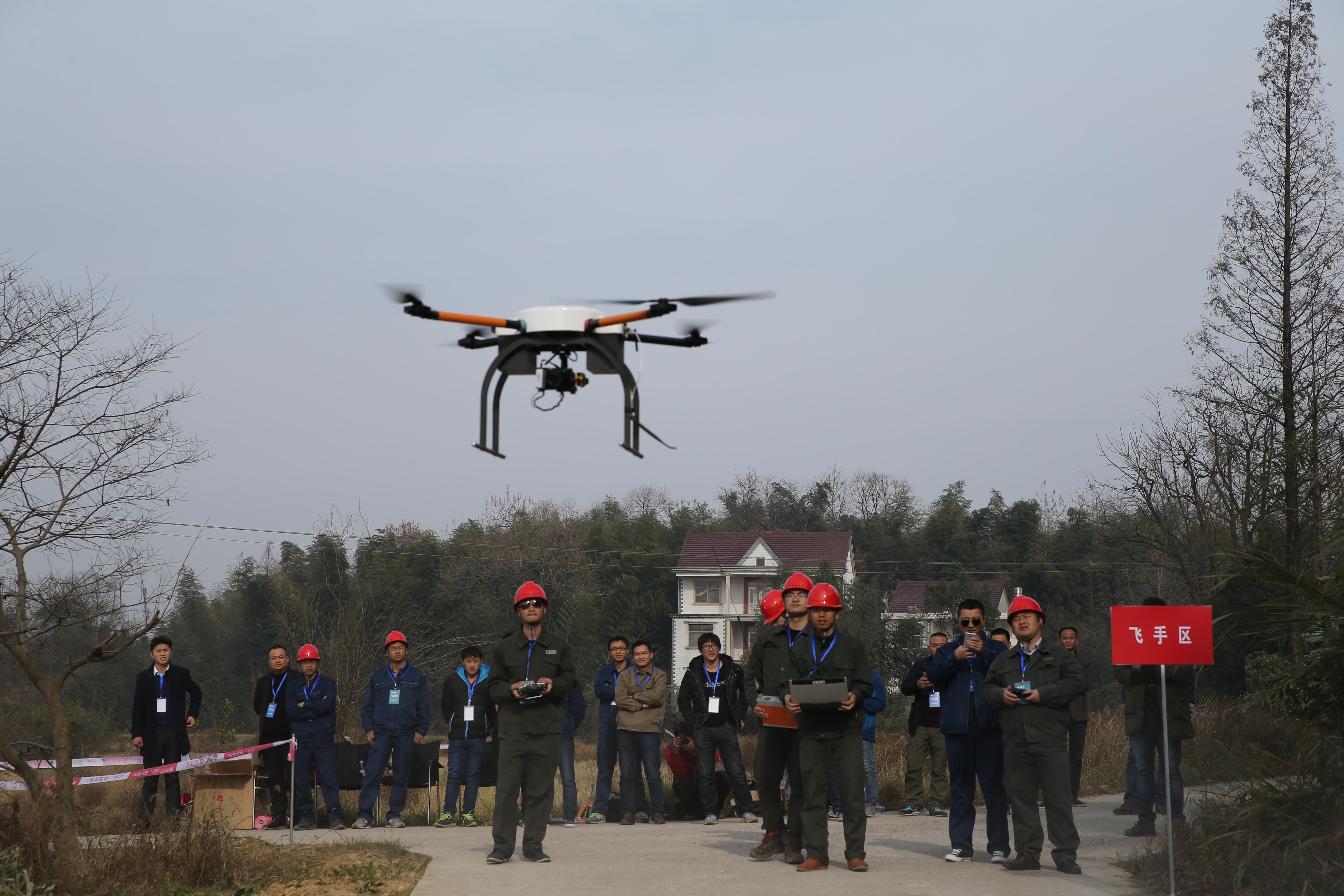 国网安徽电力开展2016年度无人机巡检技能大赛