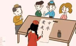 砚山积极推进少数民族文化事业繁荣发展