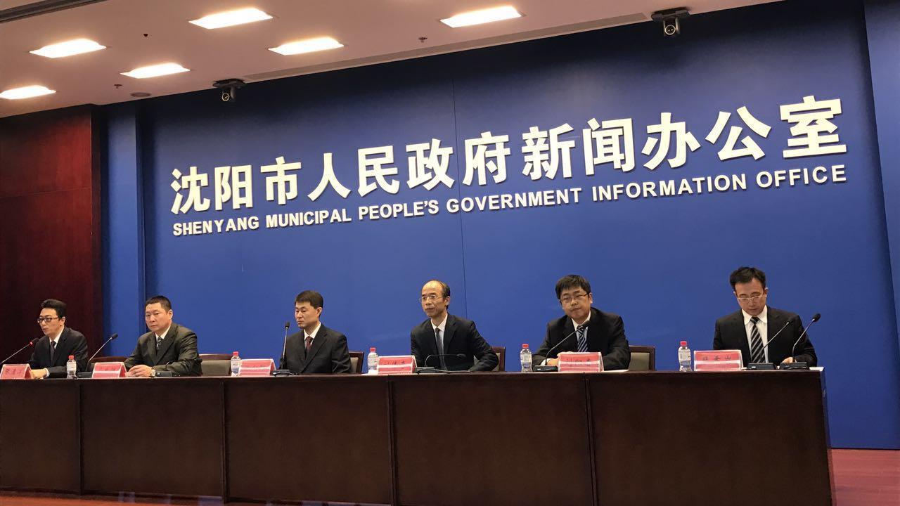 沈阳市将与北京等地建立人才信息共享交流机制