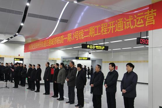 """郑州地铁进入3.0时代  两条新线""""开跑"""""""