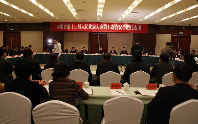 2017年安徽两会现场:各市代表团审议政府工作报告